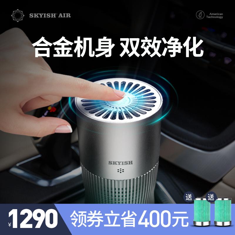 汽车空气净化器