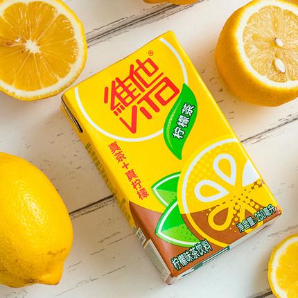 Vita维他柠檬茶饮料250ml*24盒真茶真柠檬整箱即饮果味饮料