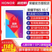 荣耀荣耀平板510英寸12大屏智能安卓超薄吃鸡游戏2018新款pad全网通全新华为平板电脑二合一m6手机ipad10.1