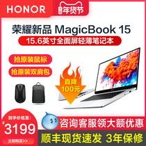 I7I5英寸全面屏超轻薄便携学生商务办公笔记本手提电脑16.1ProMagicBook华为荣耀现货速发