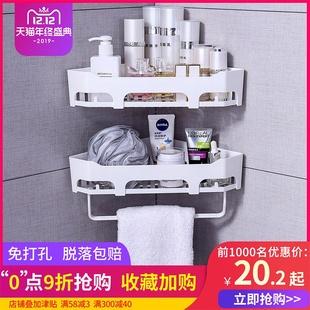 免打孔卫生间浴室置物架壁挂洗手厕所洗漱台毛巾架化妆用品收纳盒价格