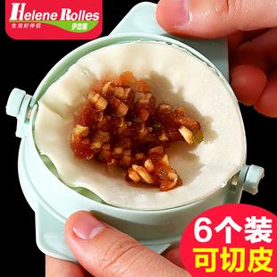 家用花式包饺子神器压花饺子皮模具一套花型捏饺子器水饺模具套装
