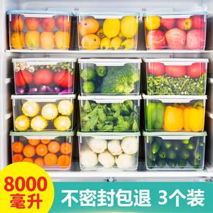 冰箱收纳盒抽屉式收纳神器厨房大储物盒食物鸡蛋保鲜盒冷冻密封盒