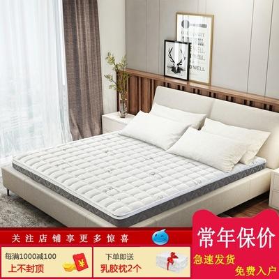 福慕斯乳胶床垫椰棕偏硬儿童老人山棕折叠床垫1.8米榻榻米床垫2米