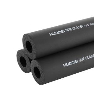 华美b1橡塑ppr水管空调套保温管套