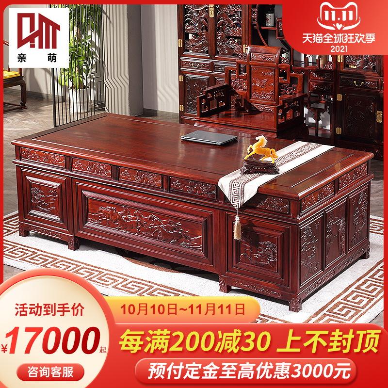 Mahogany desk and chair combination sour wood desk boss desk big desk computer desk Chinese antique solid wood furniture