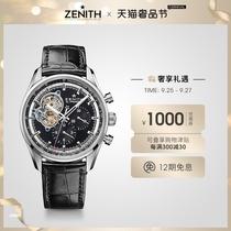 计时码表自动机械手表瑞士腕表开心1969PrimeroZENITH真力时El