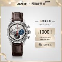 ZENITH真力时手表女旗舰系列1969原型自动机械计时码表瑞士男表