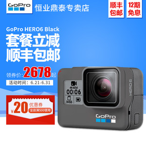 gopro hero 6 black数码4k摄像机