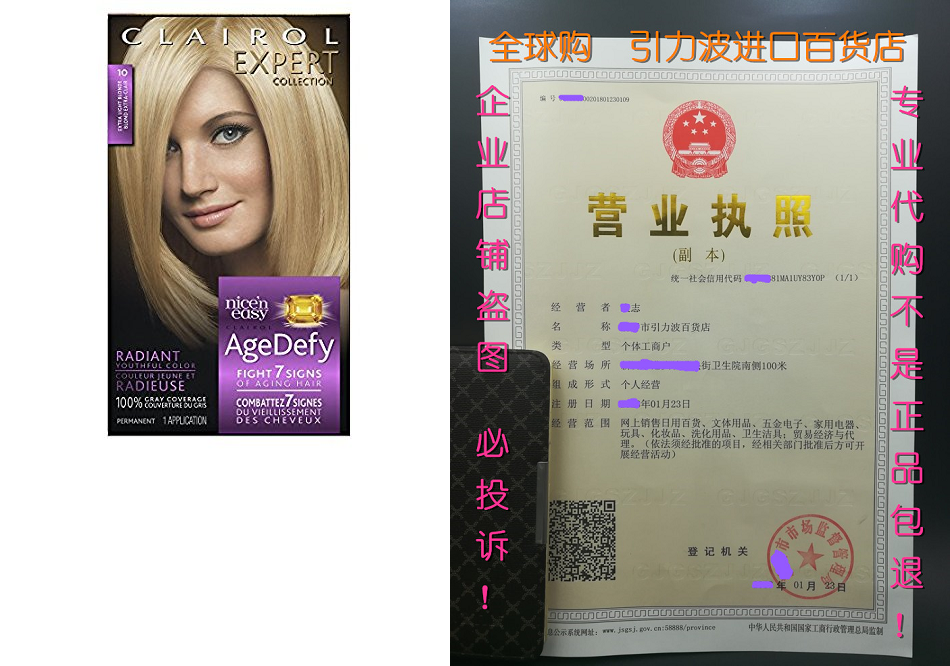 Clairol Age Defy Expert Collection, 10 Extra Light Blonde,