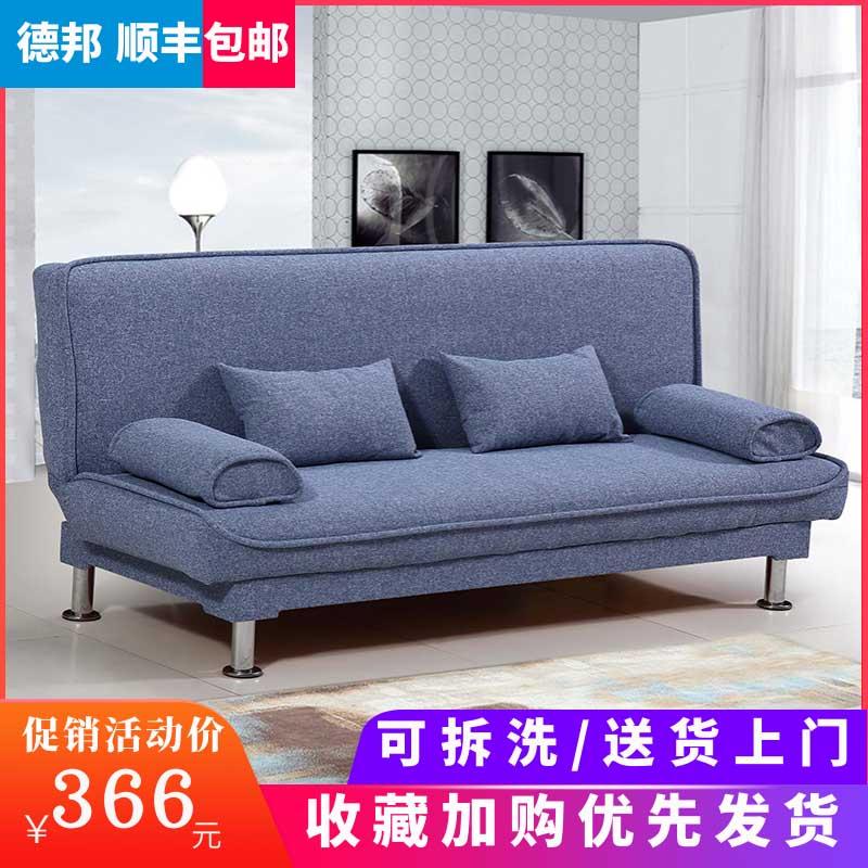多功能折叠沙发床两用简易小户型租房客厅懒人双人三人位布艺沙发