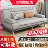 沙发床客厅多功能两用折叠现代小户型经济型乳胶懒人双人布艺沙发