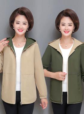 妈妈早春外套薄款中年女春装2021新款春秋外穿洋气中老年短款风衣