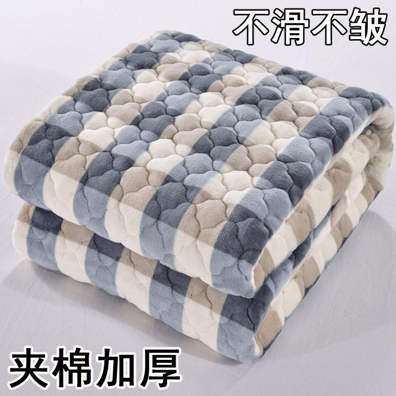 法兰绒毛毯加厚单人保暖绒毯子冬季双人珊瑚绒床单单件法莱绒双层