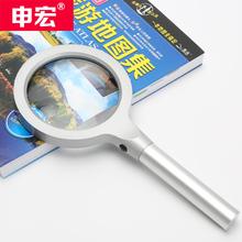 デスクトップ拡大鏡LEDライト多機能ボードの修理ベンチ20高精細虫眼鏡の修理携帯電話の修理テーブルと10回は手彫りの電子溶接検査30ランプ100キング60を読み取ることで1000年のポータブル
