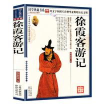 走遍中国旅游旅行书人生励志神奇故事野外求生旅游随笔雷殿生著含徒步路线图徒步十年中国信念赠邮票海报正版包邮