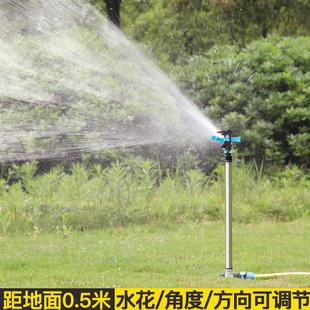 洒水器360度自动旋转喷头园林灌溉草坪农业浇水神器农用浇地喷灌