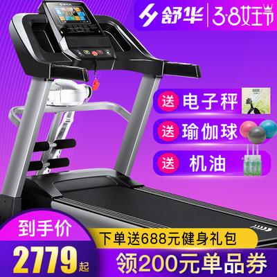 宁波舒华跑步机专卖店双十二