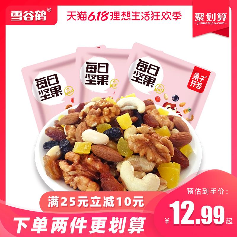 每日坚果坚果混合小包装孕妇零食儿童干果零食混合装7/30包一整箱