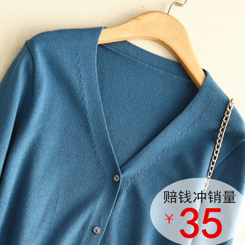 New spring and autumn winter V-neck knitted cardigan womens cashmere loose wool thin short wear sweater coat
