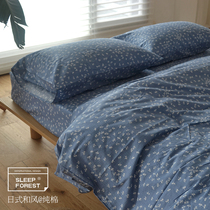纯棉宿舍三件套1.51.8米2米双人床品四件套日式和风全棉套件