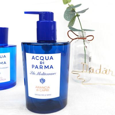 帕尔玛Acqua di Parma 蓝色地中海卡普里香橙 护手霜/洗手液300ML
