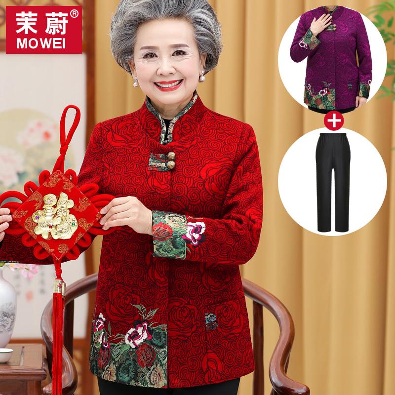 中老年人女装秋装外套奶奶装老人怎么样