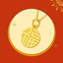 新年狂欢节新年黄金项链福字吊坠牌锁骨项链女时尚潮流女款