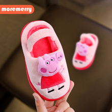 * piggy child cotton slippers, home shoes, warm baby packs, cotton shoes, children, men and women, Tong Baobao slippers winter.