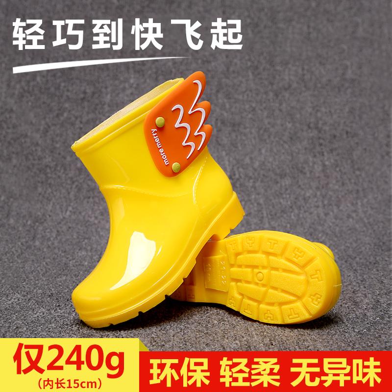 儿童雨鞋男童女童宝宝可爱防滑雨靴小孩婴幼儿园小童小学生水鞋