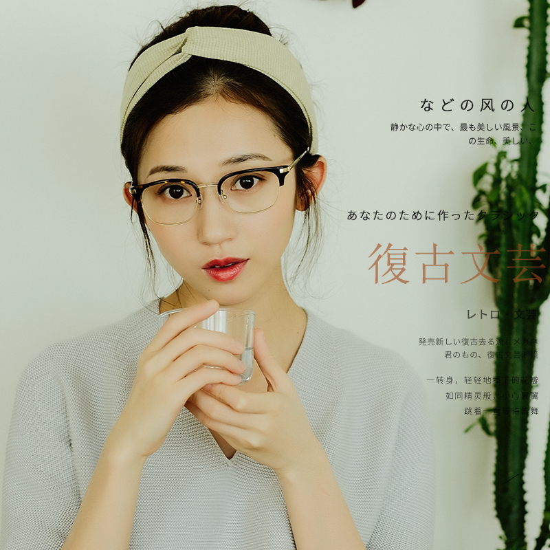 Yiyou Japanese Seiko retro myopia square frame men can match with large face to show thin hawksbill half frame eye frame womens fashion