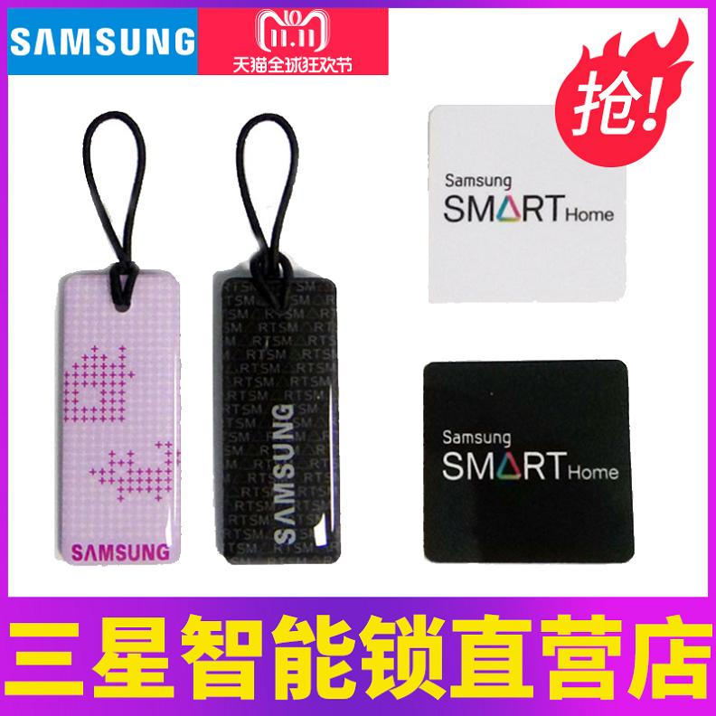 Samsung fingerprint lock dp728 household password lock electronic lock universal induction RF card open door RF magnetic card package