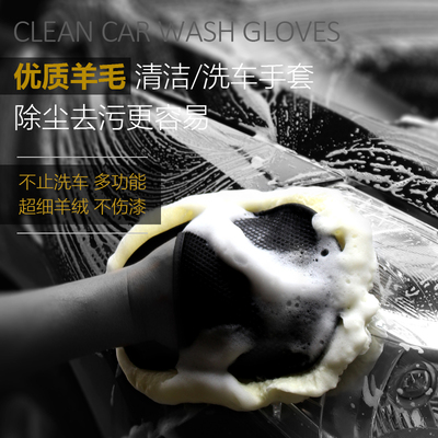 High-quality fleece car wash gloves do not hurt the paint, do not shed hair, wiping gloves, car beauty cleaning tools