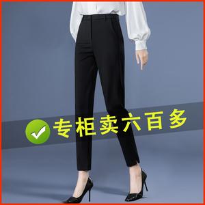 烟管裤女秋冬西装裤黑色裤子高腰哈伦裤大码春秋直筒裤加绒裤