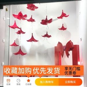 七夕情人节珠宝店橱窗美陈装饰活动布置道具金店氛围创意陈列摆件