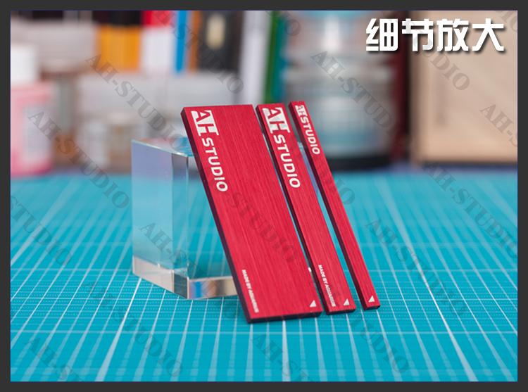 水瓶座 AHS 独家设计平板金属打磨板模型砂纸打磨器套装