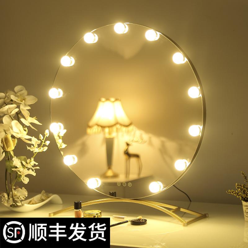 米卡圆形桌面大号化妆镜台式led带灯梳妆镜网红宿舍充电壁挂镜子