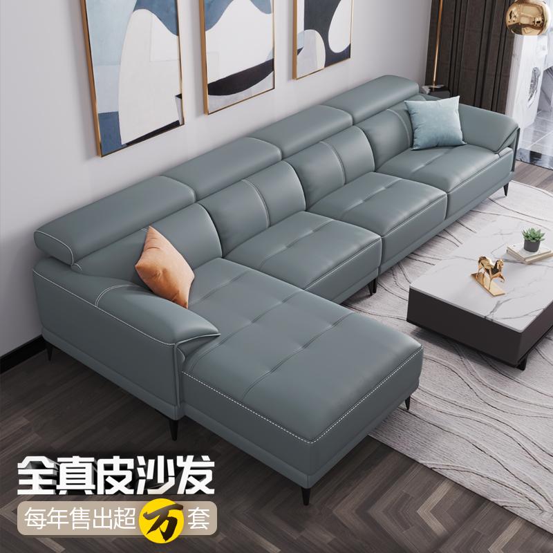 全真皮沙发头层牛皮小户型简约现代意式北欧客厅整装组合家具