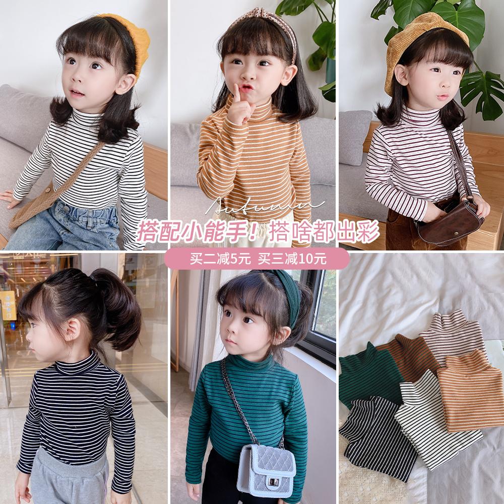 条纹高领加厚磨毛弹力打底衫2020女童秋装你给识货值chao