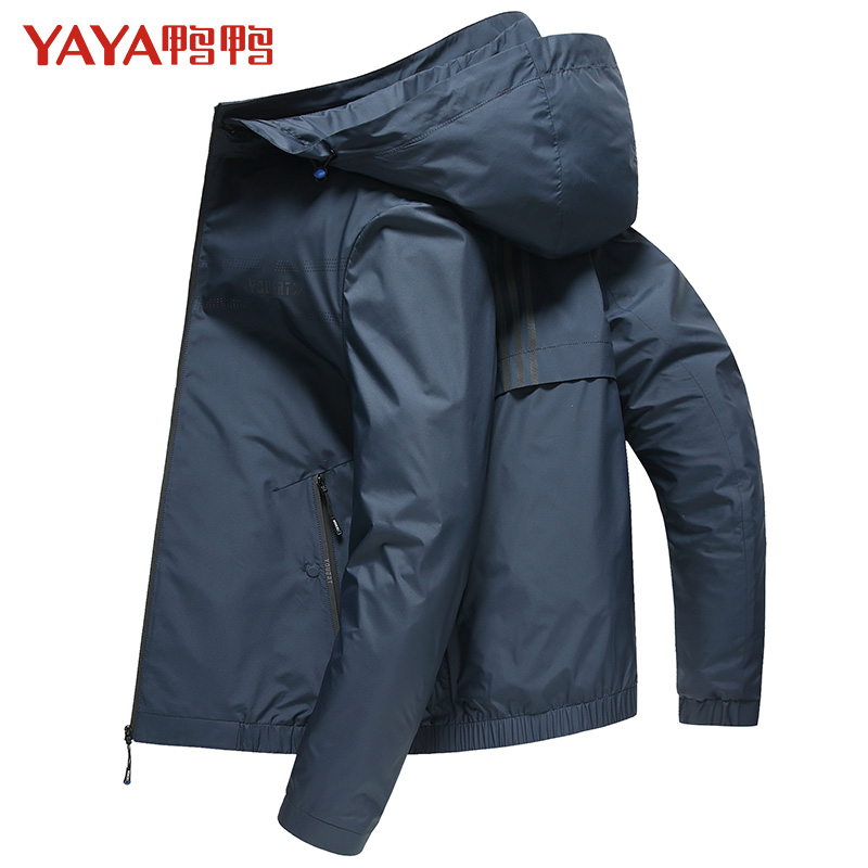 Duck jacket mens hooded detachable casual spring 2021 new loose fashion solid color versatile coat trend
