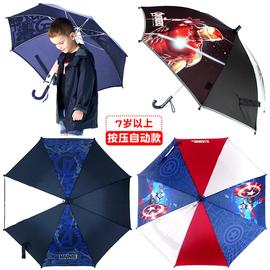 儿童雨伞男童蜘蛛侠全自动长柄轻便小学生晴雨伞女童小孩安全雨伞图片
