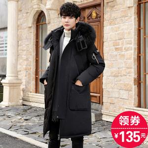 韩版加厚过膝羽绒服男士中长款潮流帅气毛领大鹅男装派克冬季外套