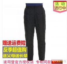 Утепленные штаны Bosideng