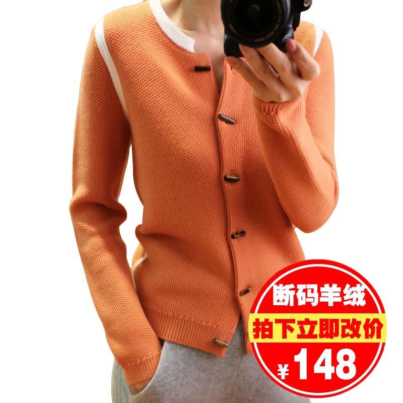 【清仓特价】春秋加厚羊毛衫女圆领针织开衫纯色外套修身短款毛衣