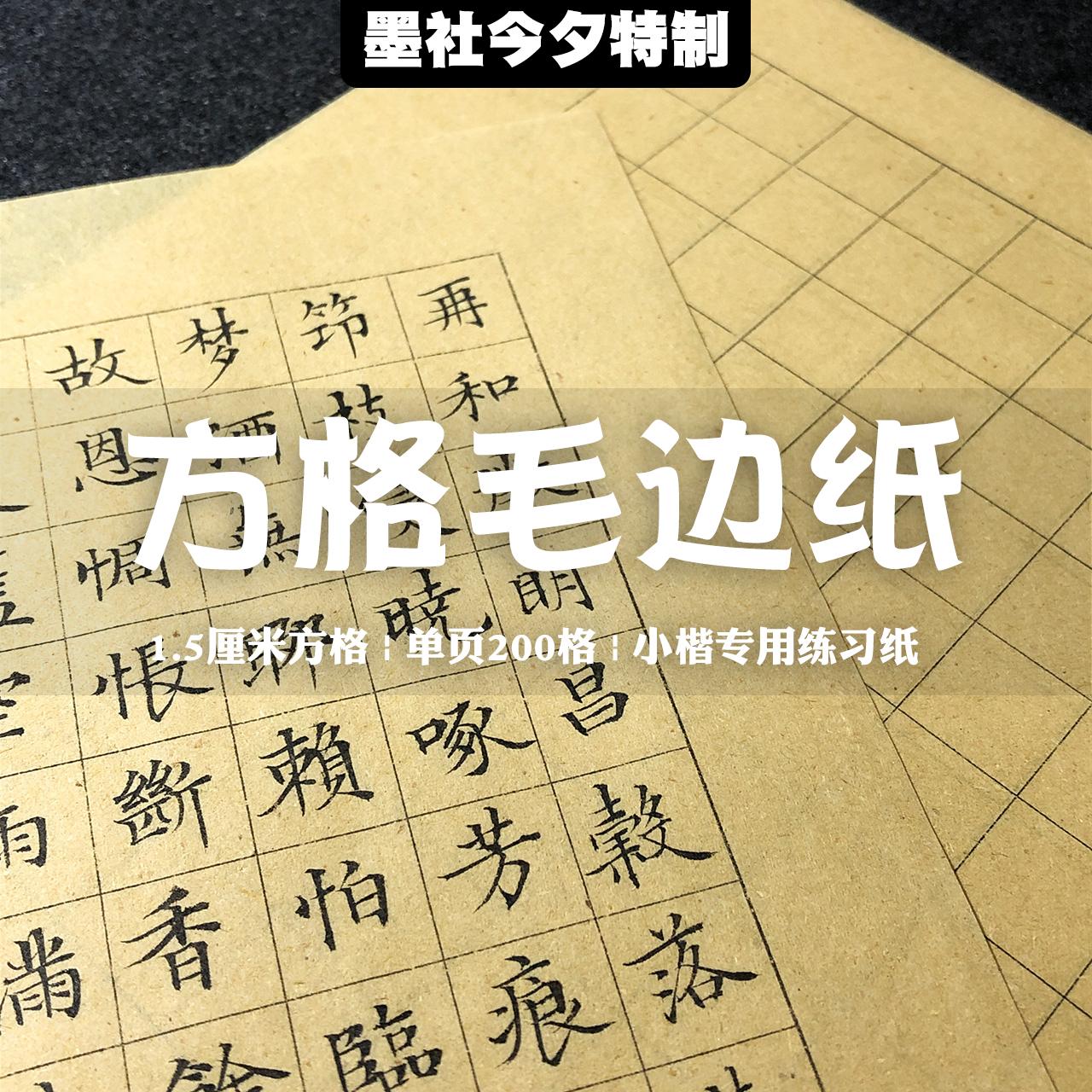 Бумага из бамбука Артикул 555039933211