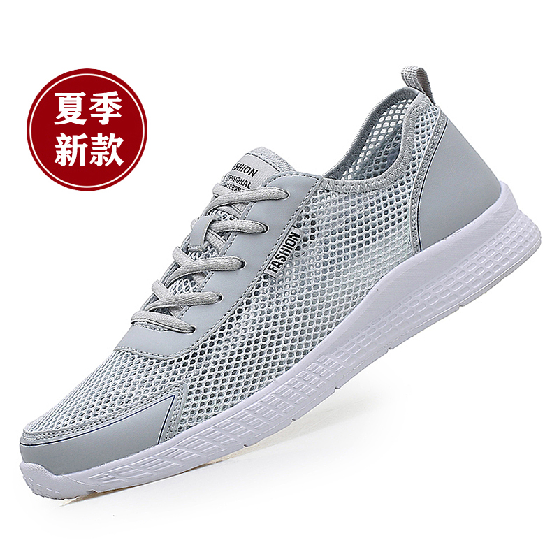 Summer Huili mens shoes mesh shoes breathable sports leisure running shoes student mesh outdoor lightweight odor proof travel shoes
