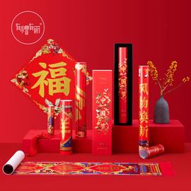 有礼有节中国节新年春联对联2021牛年创意新春大门福字贴图片