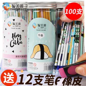 智美雅可擦笔笔芯3-5年级小学生用100支热魔摩磨易擦黑0.5mm可爱卡通中性笔笔芯0.38黑女魔力檫水笔晶蓝色