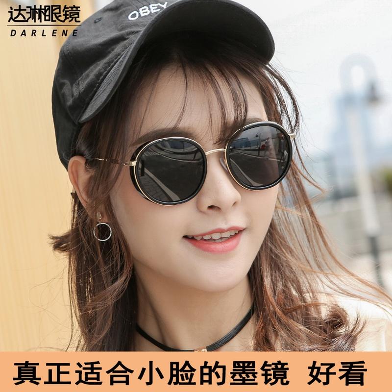 小脸墨镜女夏防紫外线高级感海边网红街拍太阳镜女2021年新款圆脸