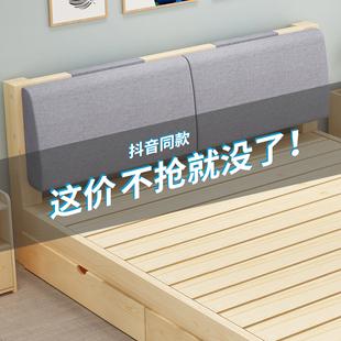 实木床1.5米松木双人床1.8米经济型现代简约出租房简易1.2m单人床图片